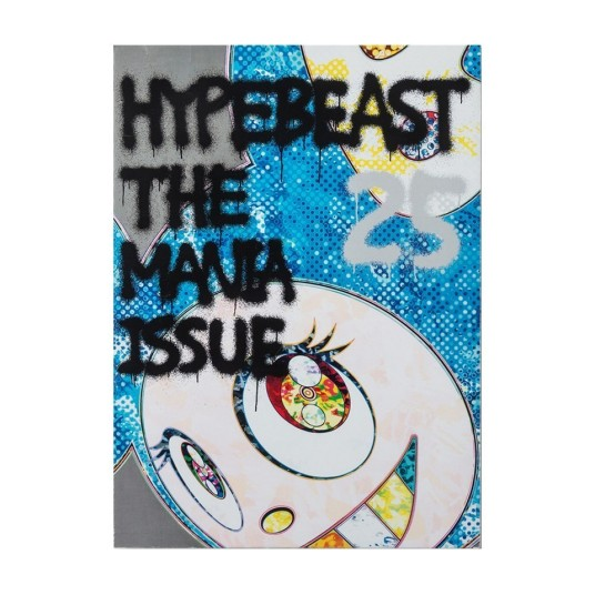 "HYPEBEAST 25 THE MANIA ISSUE ""MURAKAMI"""